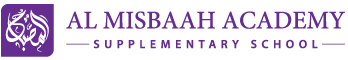 Al Misbaah Academy Supplementary School Logo